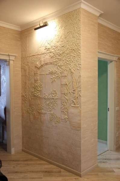 Ремонт квартир и коттеджей в Екатеринбурге фото 9