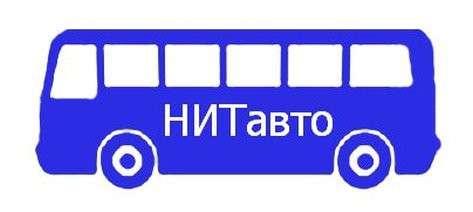 Запчасти для автобусов ЛиАЗ