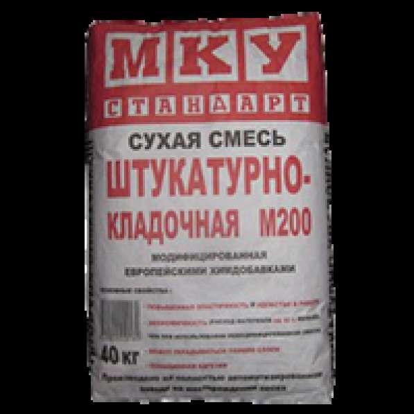 Штукатурно-кладочная смесь МКУ M-200, 40кг
