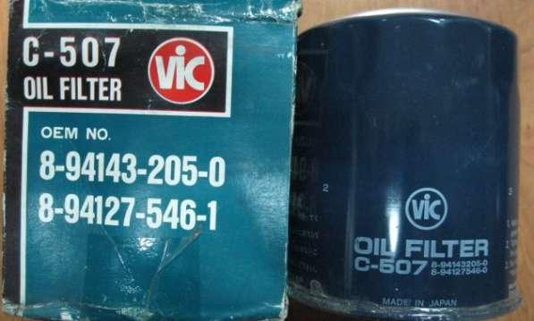 Фильтр масляный C-507 VIC