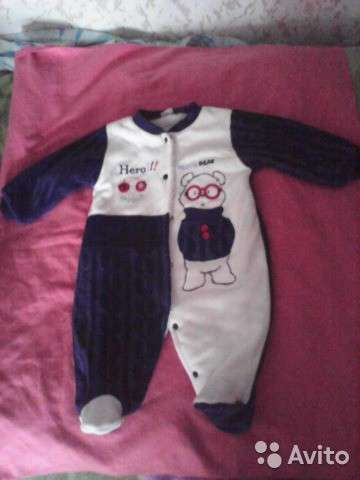 Утепленный костюмчик на младенца
