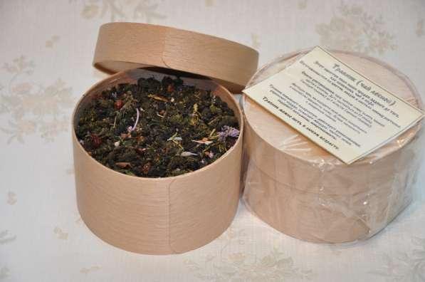 Чай (травник)