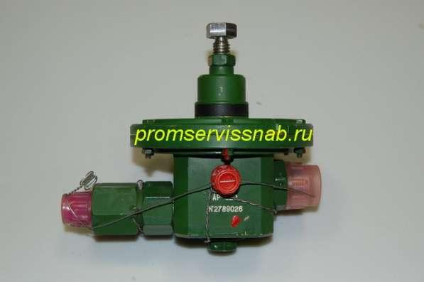 Редуктор давления АР-009, АР-025, АР-098 и др в Москве фото 13