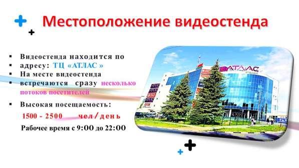 Рекламный бизнес - трансляция рекламных роликов Обнинск в Обнинске