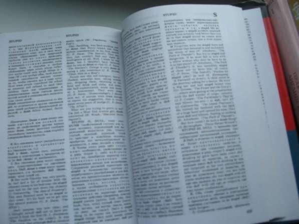 Англо-русский синонимический словарь Апресян в Ростове-на-Дону