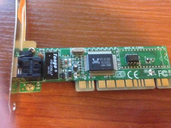 DAVICOM CO USB LAN CARD DESCARGAR CONTROLADOR