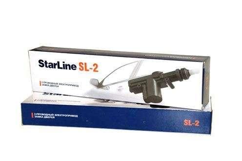 Активатор 2-х контактный Starline SL-2