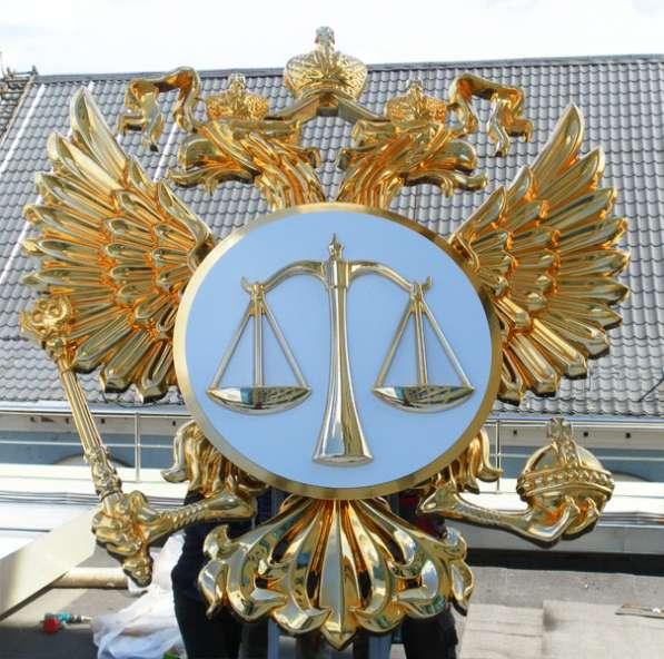 Курсы подготовки арбитражных управляющих ДИСТАНЦИОННО в Москве фото 3