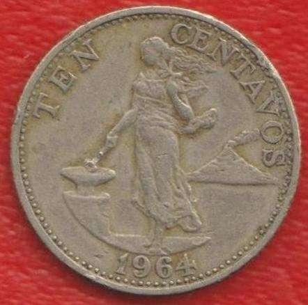 Филиппины 10 сентаво 1964 г.