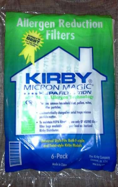 Мешки к пылесосу Kirby