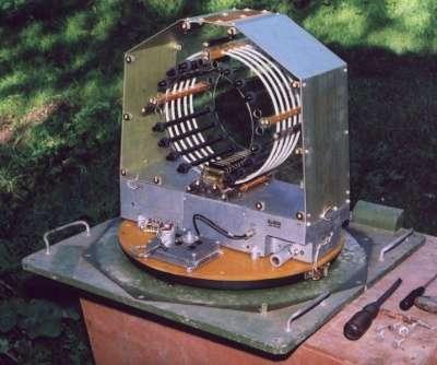 Куплю Магнитная антенна