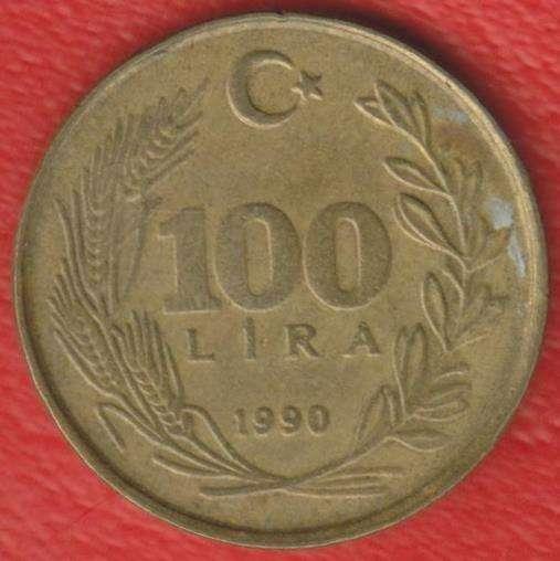 Турция 100 лир 1990 г.