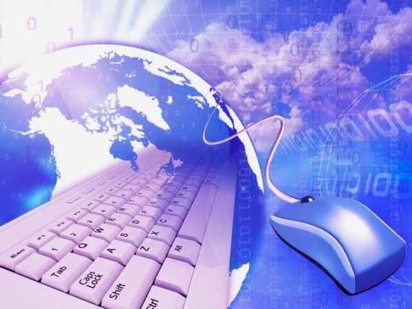 Удаленная работа в интернете, для женщин в декрете