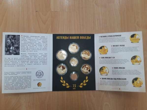Коллекция медалей в фото 5