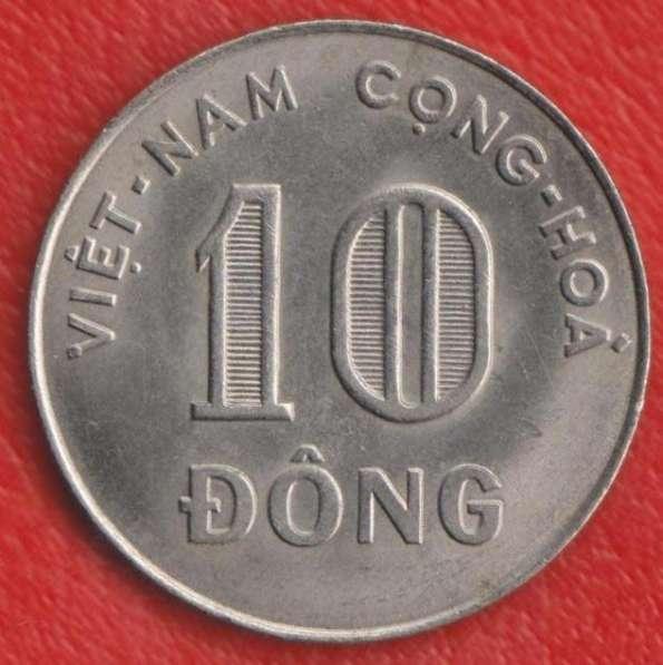 Республика Вьетнам Южный 10 донг 1968 г.