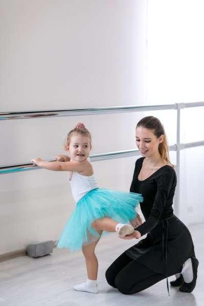 Занятия БАЛЕТОМ для детей от 2 до 12 лет в Ростове-на-Дону фото 5