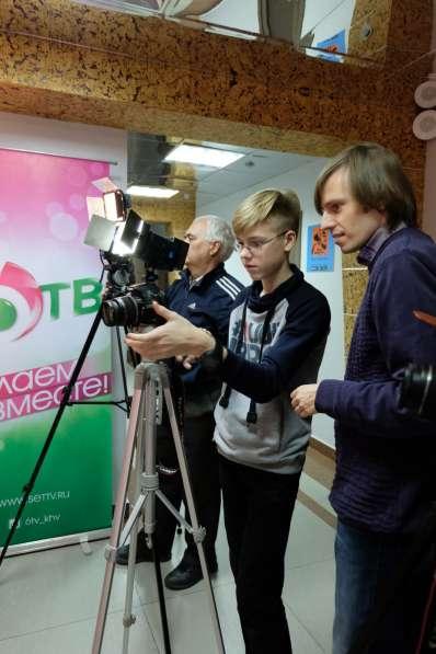 TV-КУРСЫ по видеосъёмке, видеоблогу, видеомонтажу в Хабаровске фото 4