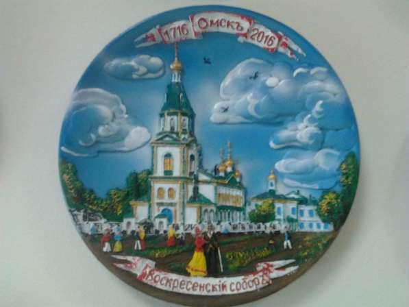 Тарелка сувенирная в ассортименте