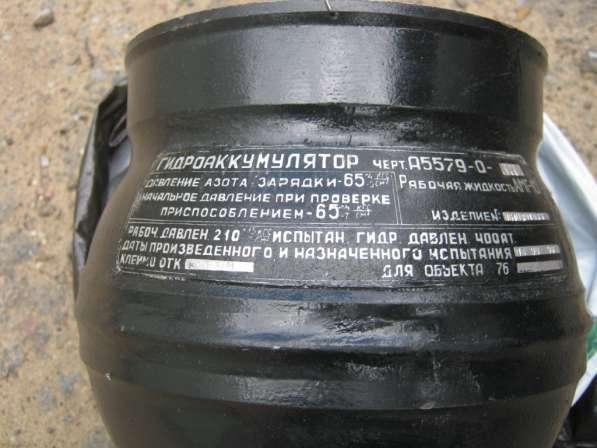 Гидроаккумулятор А-5579-0-3Н