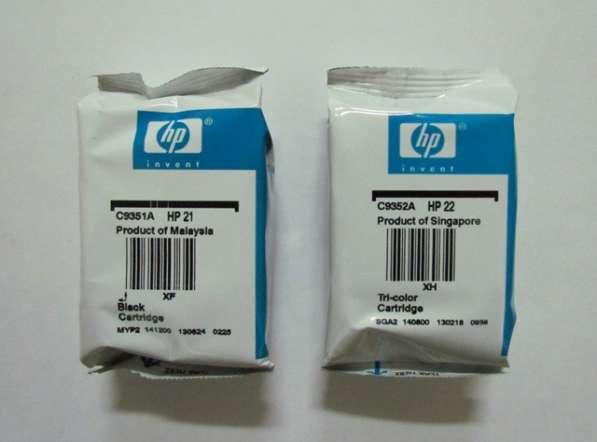 Оригинальные картриджи HP, Epson,Canon,Brother. Опт, розница в Москве фото 3