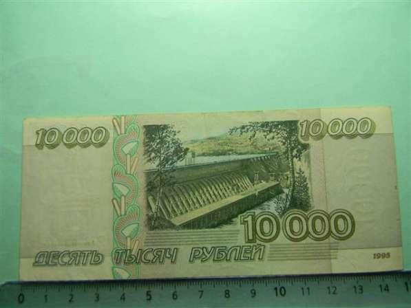 Банкноты Российской Федерации 1993-1997 годов, 7 штук