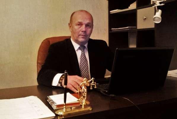 Адвокат по семейным делам, Красногвардейский район С. Пб