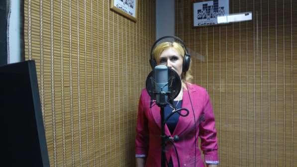 Студия звукозаписи для вас и ваших детей! в Новосибирске фото 5