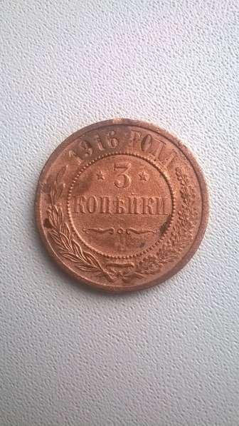 Монета 3 коп 1916 г, 5 коп 1924 г