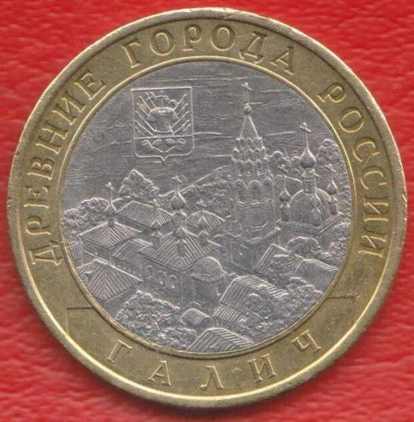 10 рублей 2009 СПМД Древние города России Галич