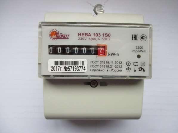 Услуги электрика в Петрозаводске фото 3