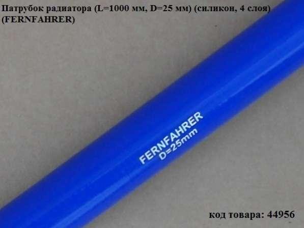 Патрубок радиатора (L=1000 мм, D=25 мм) (силикон, 4 слоя)