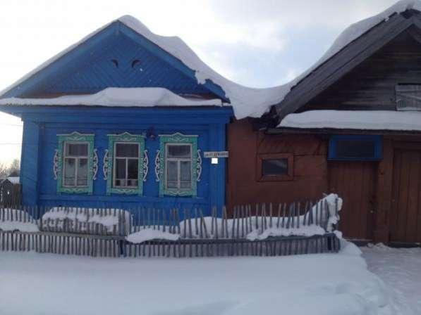 дом в Кузино