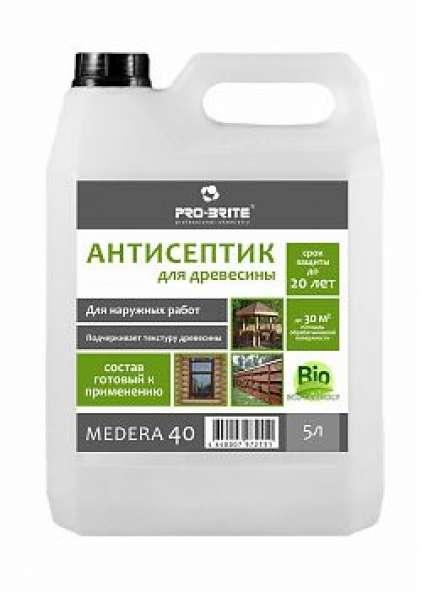 Антисептик-консервант для древесины Medera 40