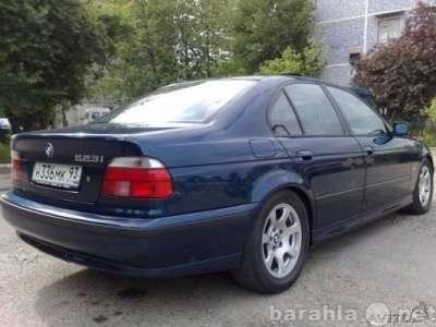 автозапчасть BMW E39