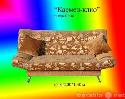 диван на заказ недорого с доставкой