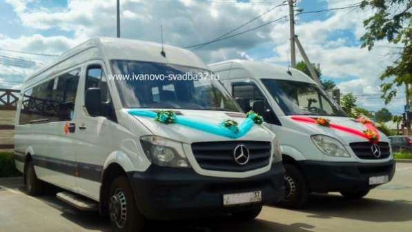 Свадебный автобус для гостей.