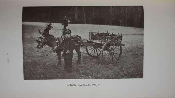 Редчайшее издание к 300-летию Дома Романовых: СПб., 1913 год в Санкт-Петербурге фото 11