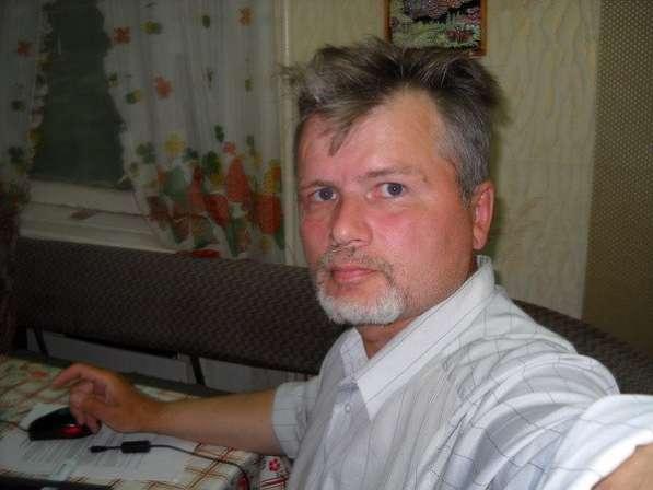 Репетитор по физике и математике ЕГЭ, ОГЭ, к. ф-м н