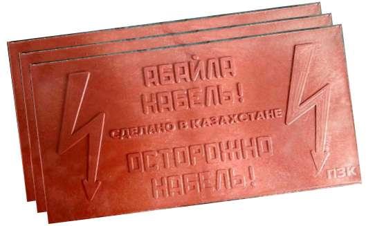 Плитка для закрытия кабеля. Производство в г. Караганда