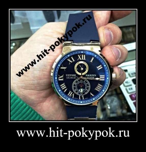 Копия Часы Ulysse Nardin