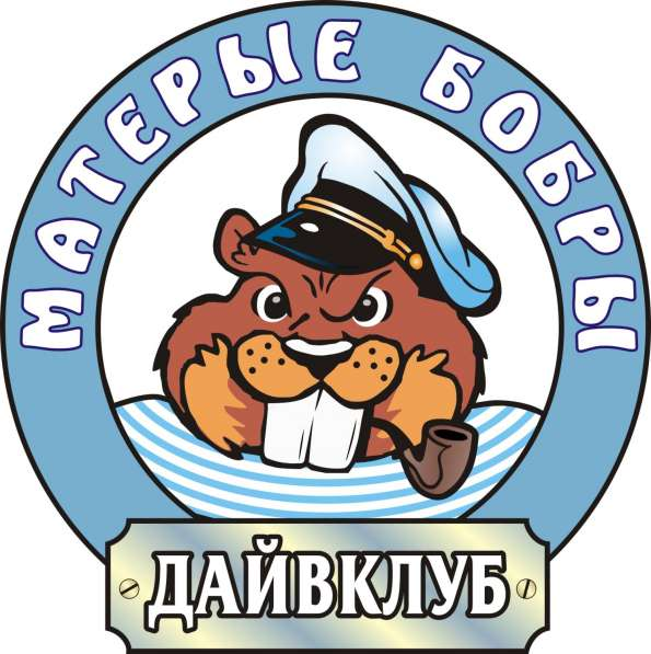 Подводная экскурсия в Голубой бухте г. Севастополь