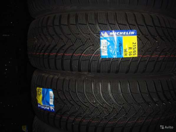 Новые Michelin 215 65 R16 Alpin 4
