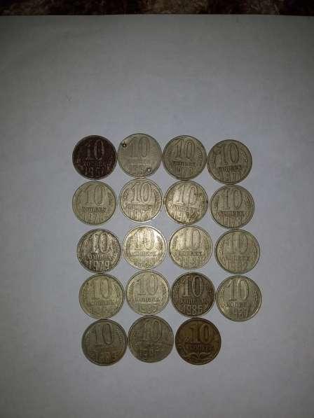 Коллекция монет в
