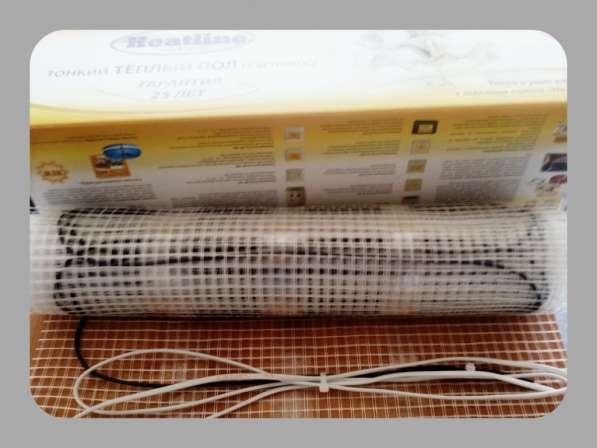 Тёплый пол Heatline-slim. Одножильный мат 375 Вт, 2,5 м2