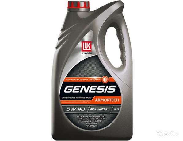 Лукойл Genesis Armortech 5W40 синтетика 4 литра