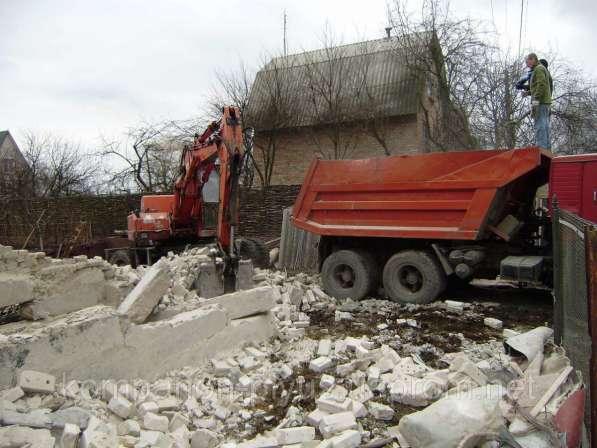 Слом (демонтаж, снос) домов, зданий и сооружений в Краснодаре