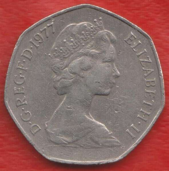 Великобритания Англия 50 новых пенни 1977 г. Елизавета II в Орле