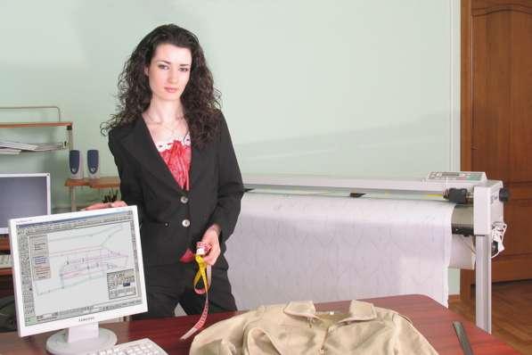САПР одежды для конструктора одежды
