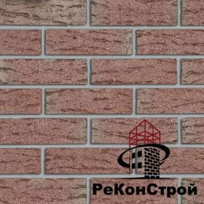 """Кирпич клинкерный Roben,""""брусок&amp"""