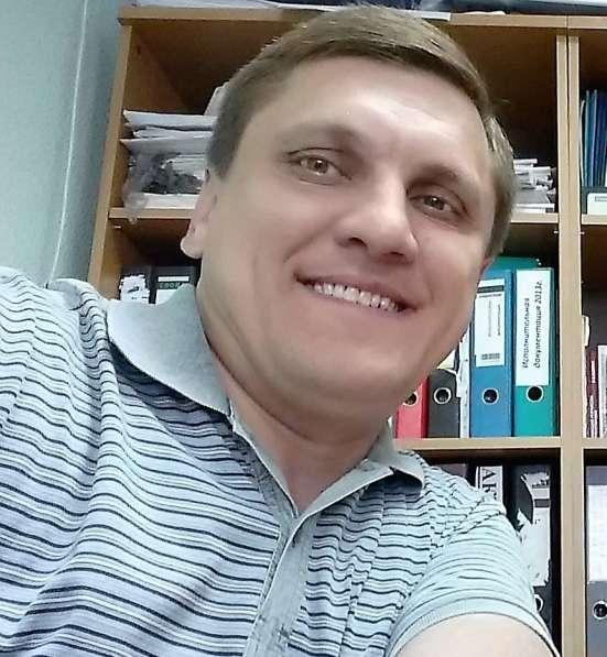 Дмитрий, 40 лет, хочет познакомиться